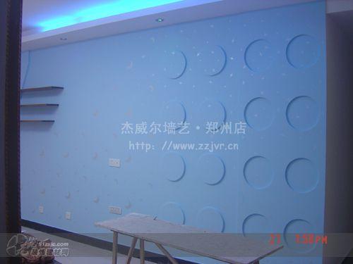 产品展厅-郑州丁香墙艺设计工作室-无忧装饰建材网