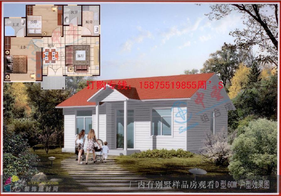 轻钢结构生态房屋是引进国外先进技术而开发的一种新型轻钢结构低层房屋。以单元构件组成的钢结构为主体,并采用集成方式,经工业化生产和机械化施工而建成的新型建筑体系房屋。该房屋体系具有以下特点: 一、结构稳定性高,抗震 轻钢结构房屋主体承重采用镀锌钢龙骨与结构板材组成密肋板式墙体结构,该结构建筑整体性好、结构自重轻,可抗御 8 级以上的地震和风速达 50 米 / 秒的飓风。由于此房屋体系采用轻钢龙骨结构,在发生强烈地震的时候,只会出现变形但不会有崩塌、断裂的情况出现,对人员伤害小,有利于逃生,也降低营救人员的作