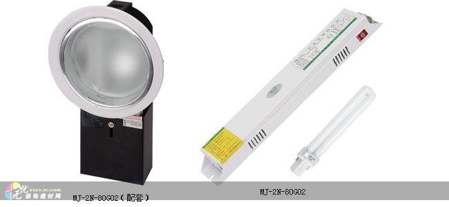 7-100w筒灯应急电源-无忧装饰建材网