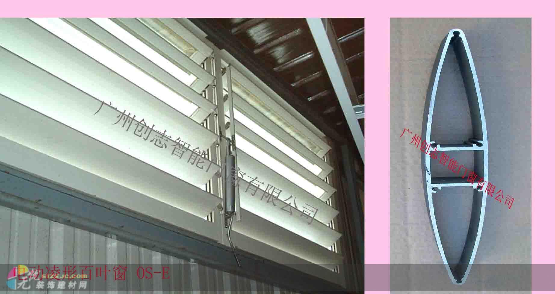 信息标题: 智能百叶窗 电动铝百叶窗 电动排烟百叶窗 产品规格: 电询图片