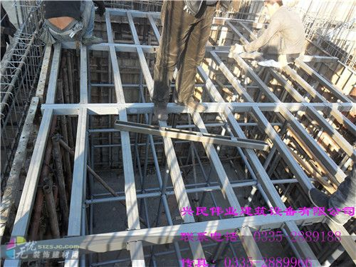 (3)悬空梁模板支撑组合