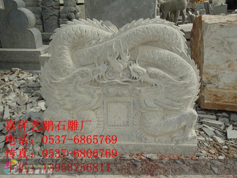 古代人倒水雕塑