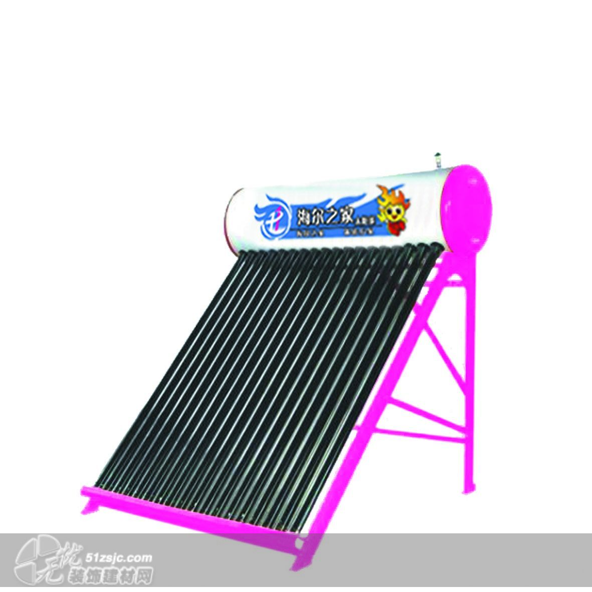 海尔之家海尔之家太阳能热水器