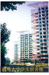 项目名称:清华大学学生宿舍(意美达)-工程案例 北京意美达隐形纱图片