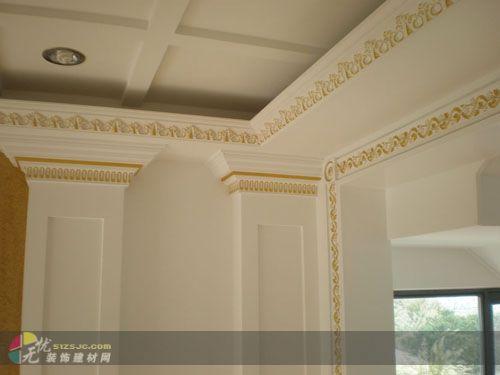 工程案例-永宏建筑装饰材料有限公司-无忧装饰建材网