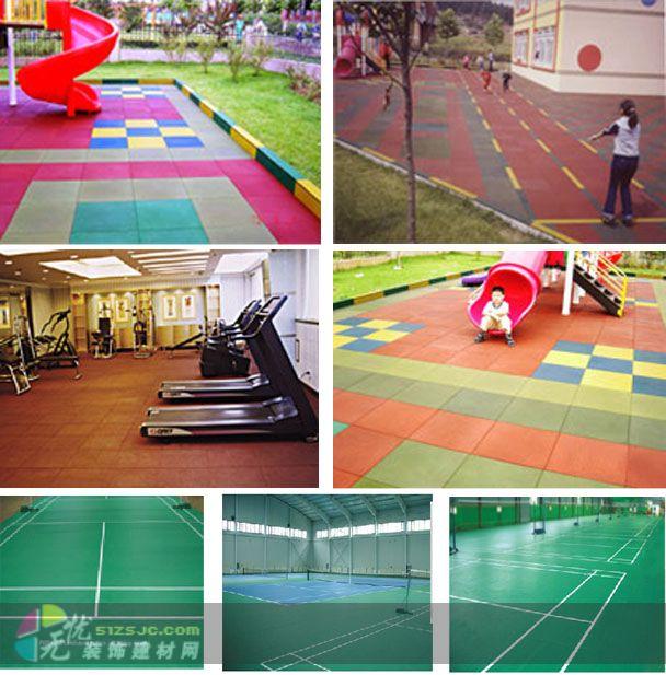 项目名称 塑胶运动地板效果图 乒乓球 羽毛球 篮球 网球 塑胶跑道 -工程