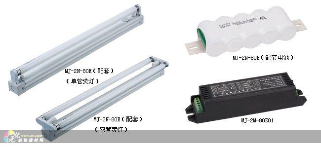 40w荧光灯应急电源