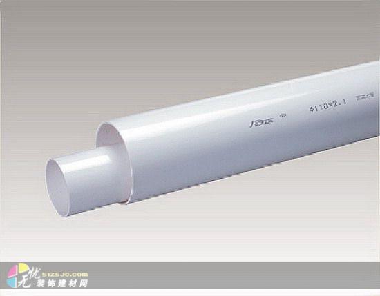彩色pvc-u排水管-PVC管材