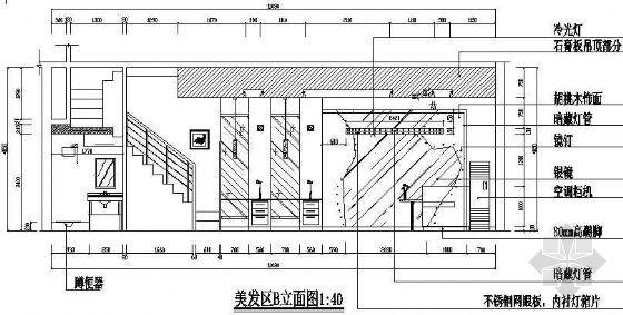 三层室内电路布线图