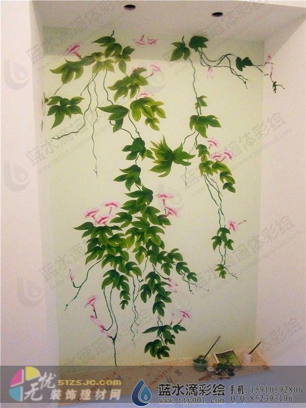 手绘墙  丙烯板画 墙画   液体壁纸   彩绘墙   室内墙绘    手绘墙绘