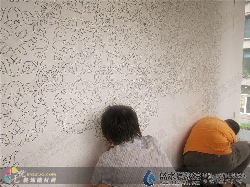 北京蓝水滴手绘墙设计中心