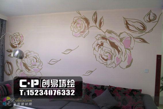传统饭店墙绘素材