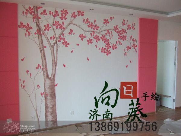 图片标题:墙体手绘