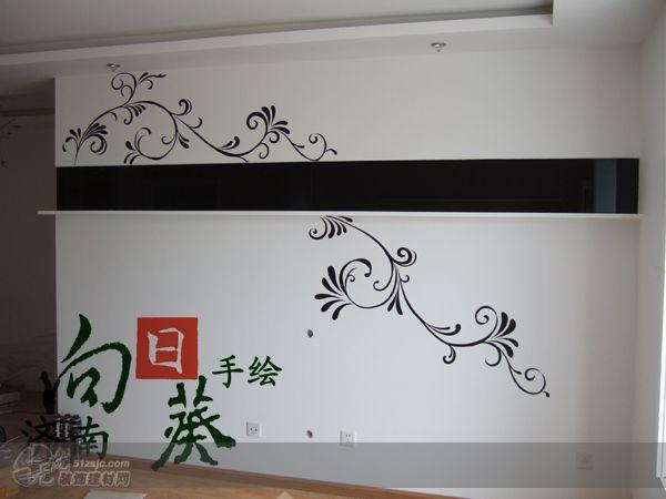 图片标题:手绘影视墙