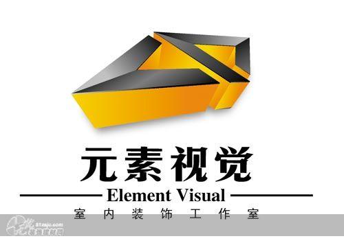 元素标志_元素视觉室内装饰工作室作品_家居设计图库