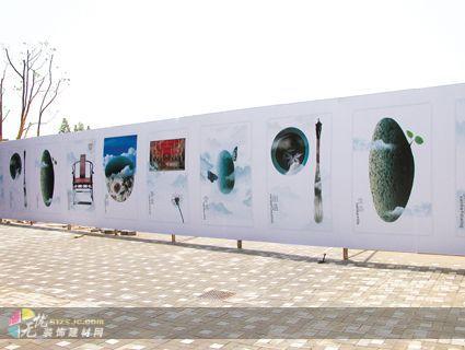 北京施工围挡制作装修施工; 无锡万科魅力之城b5商业街整体商业包装策