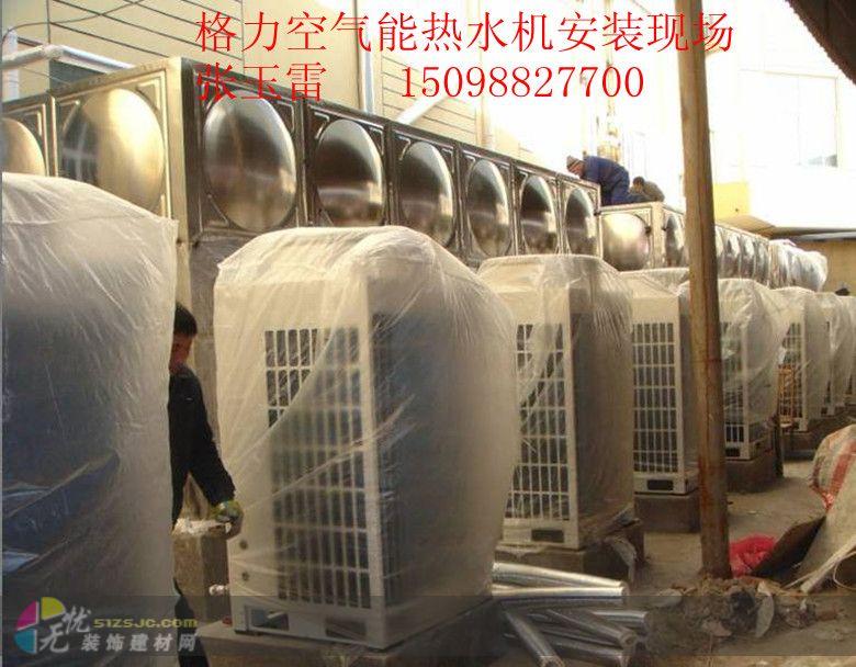 图片标题:格力空气能热水机