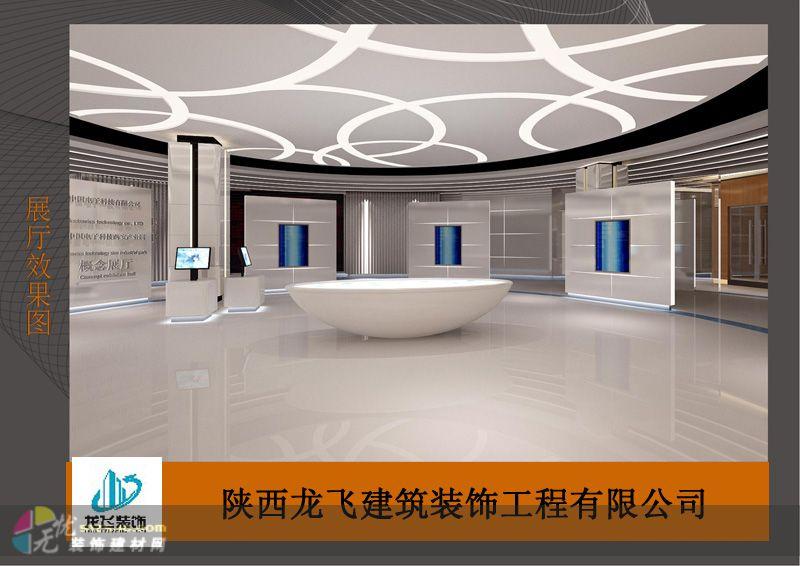 云计算-办公空间概念设计 陕西办公楼装修施工