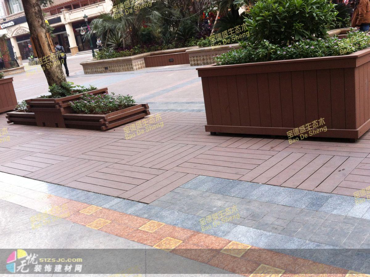 图片标题:深圳园林木地板|生态木地板|园林地板厂家