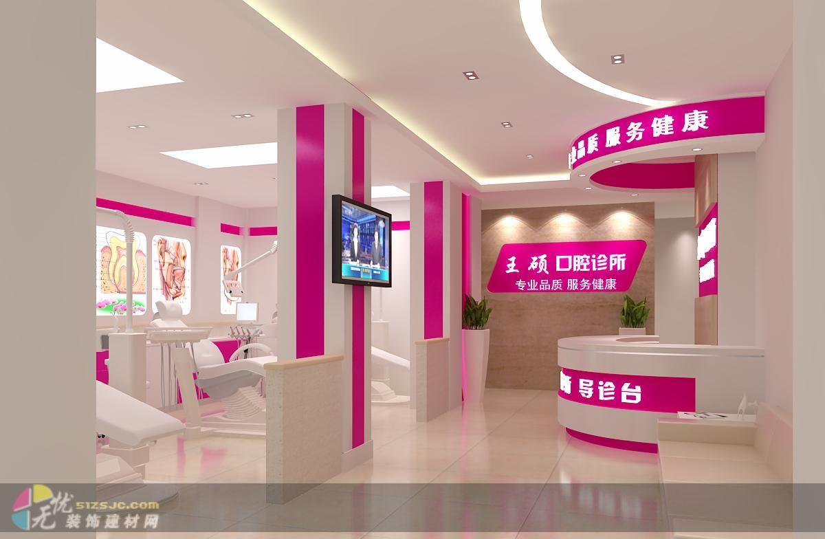 口腔诊所室内装修设计 牙科医院装修效果图松本儿童牙科诊