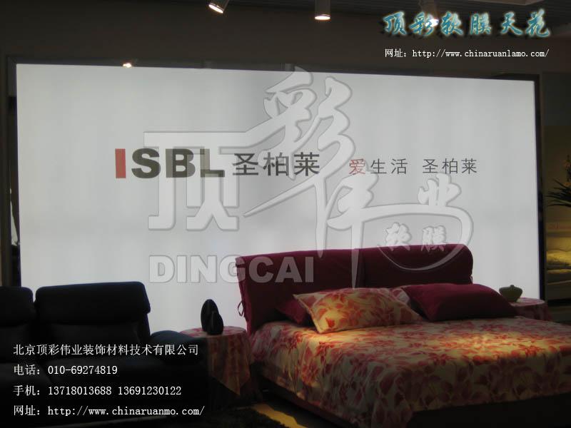 北京顶彩伟业装饰材料技术有限公司