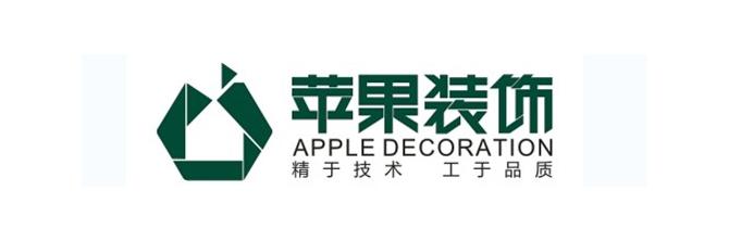 衡阳苹果装饰设计工程有限公司