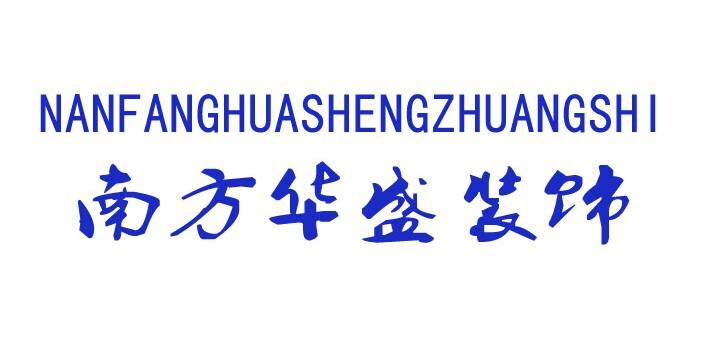 最新公告: 原创艺墅国际装饰 初期原创艺墅于2003年创立,前身为【北京原创艺墅精品设计工作室】,2007年正式更名为北京原创艺墅国际装饰设计工程有限公司,注册资金1000万拥有国内最强大的设计团队,原创艺墅秉承专业、专注、专心,专业的设计、专注的施工、专心的服务为宗旨。