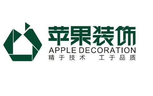 首页 湖南长沙苹果装饰公司  产品 图库 知识 企业 设计师 顾问 新闻