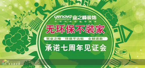 """由此,业之  峰被授予""""中国网球公开赛特殊贡献奖""""."""