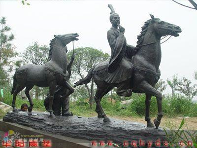 重庆华阳景观雕塑设计工程有限公司
