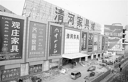 济南市北园大街两沿街楼开拆