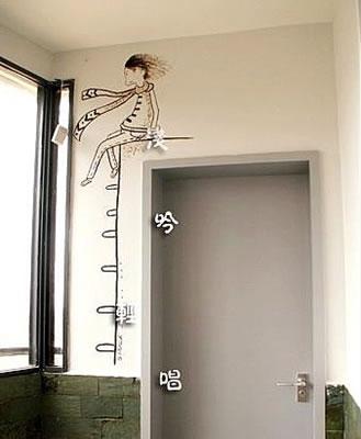 墙面画手绘叶子